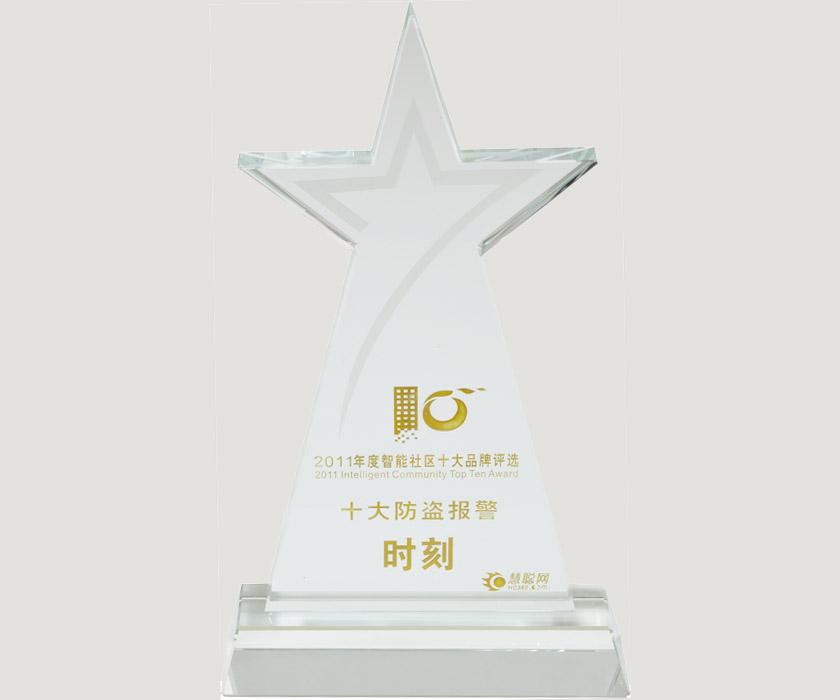 2011年度智能家居十大品牌